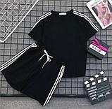 Костюм женский  спортивный с шортами  Цвет : чёрный , белый, фото 2