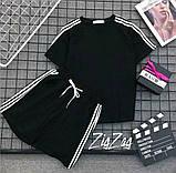 Костюм женский  спортивный с шортами  Цвет : чёрный , белый, фото 3