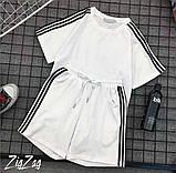 Костюм женский  спортивный с шортами  Цвет : чёрный , белый, фото 4
