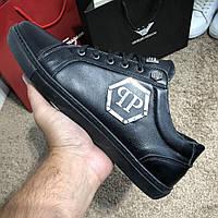 Philipp Plein Lo-Top Sneakers Hexagonal Black