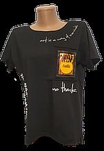Стильні жіночі футболки з кишенькою