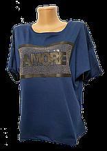 Модні жіночі футболки Amore