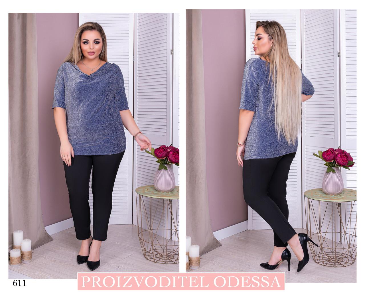 Костюм брючный блуза софт+люрекс 50-52,54-56,58-60