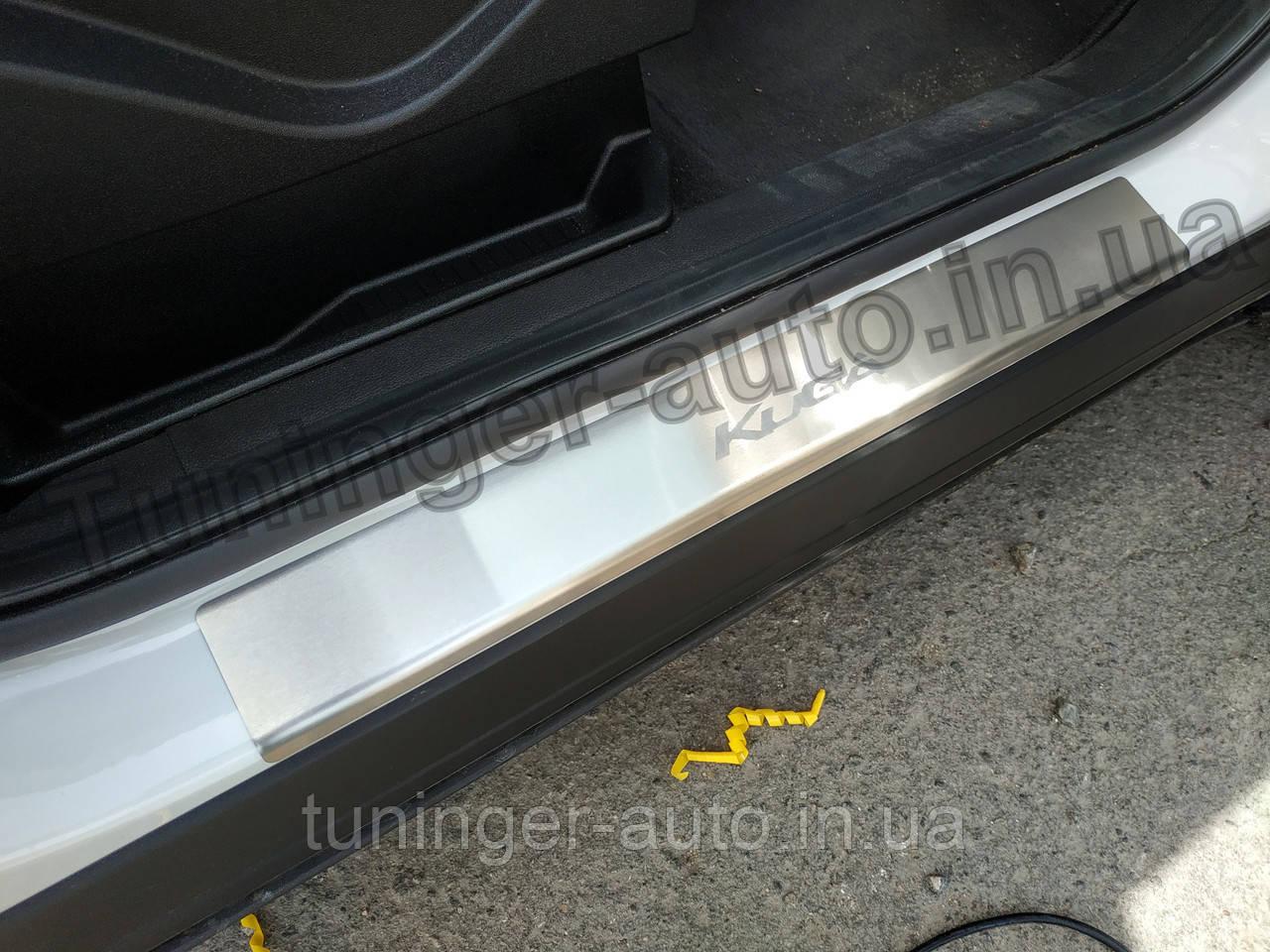 Накладки на пороги Ford Kuga II 2013-2019 (Nata-Niko)
