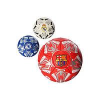 Мяч футбольный Profiball официальный размер (2500-23ABC )