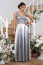 GLEM платье Мэйси б/р, фото 2