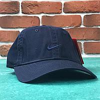 Кепка бейсболка Nike Темно-синяя с темно-синим лого