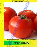 Семена томата Виза 0,5кг