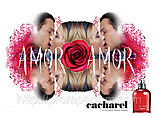 Женская оригинальная туалетная вода Cacharel Amor Amor, 30ml (фруктово-цветочный аромат) NNR ORGIN / 05-71, фото 3