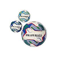 Мяч футбольный Profiball официальный размер (2500-73ABC )