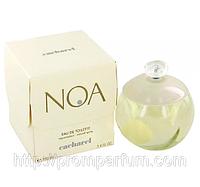 Женская оригинальная туалетная вода Cacharel Noa, 50ml ( древесно-мускусный аромат) NNR ORGAP /08-42