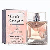 Женские ароматы от Givenchy (Живанши)