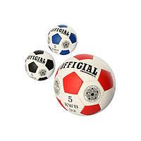 Мяч футбольный Official официальный размер (2500-201 )