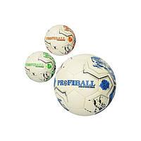 Мяч футбольный Profiball официальный размер (2500-87 )