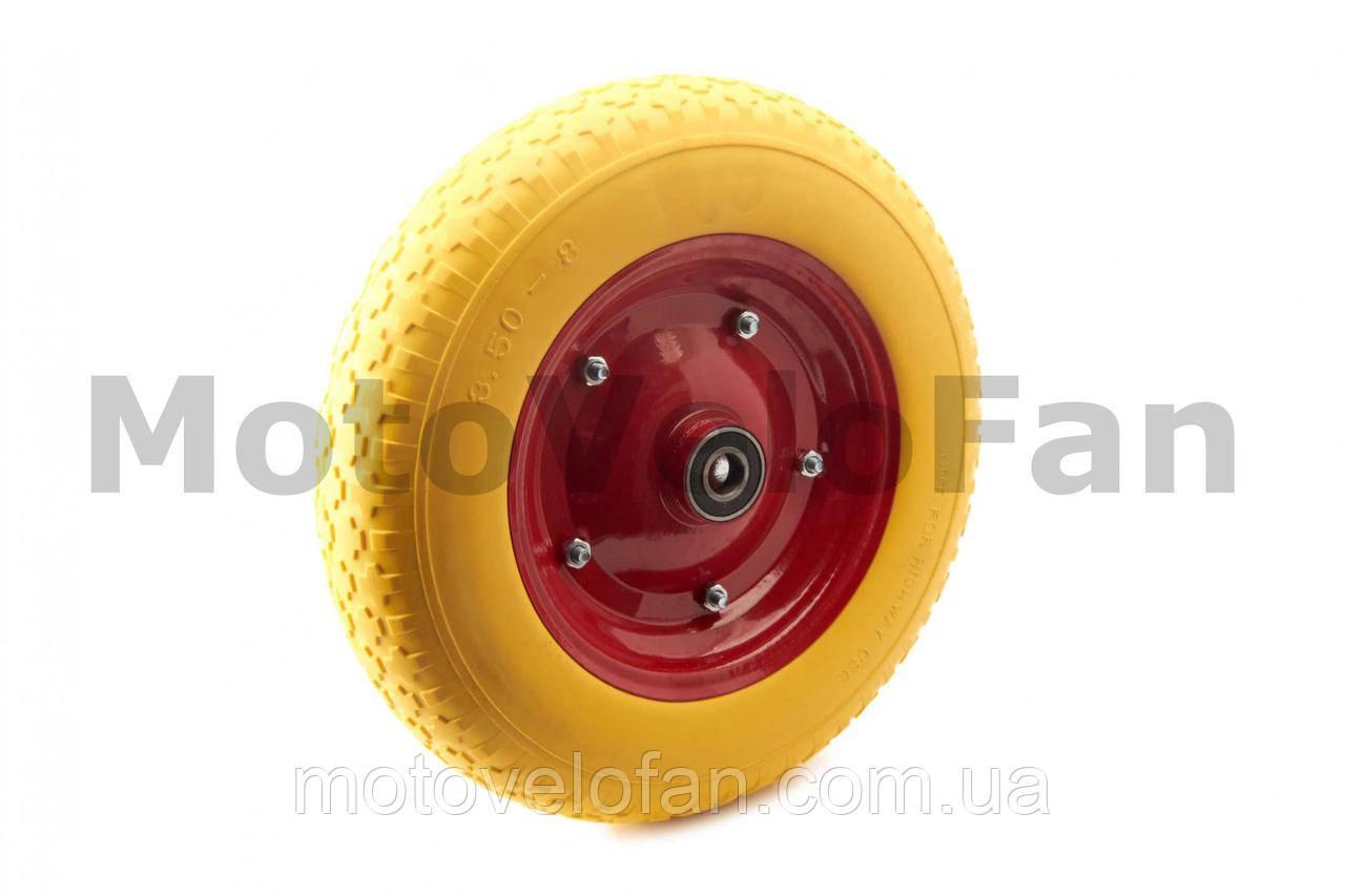 Колесо   3,50 -8   TL   (бескамерное, под ось d-20мм )   (желтое)   MRHD