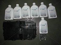 Комплект для замены масла ZF LIFEGUARDFLUID 8 (7х1л+сервисный к-т) АКПП 8HP45/50/70/75  1087.298.365