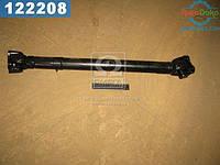 ⭐⭐⭐⭐⭐ Вал карданный УАЗ 452 L=790 (13-225.10.10) задний (производство  г.Чернигов)  452-2201010