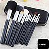 Косметические кисти женские для макияжа 12 штук MAS   Наборы кистей для макияжа реплика, фото 4