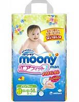 Moony Трусики для ползающих малышей М (5-9кг) 58 шт