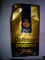 Кофе Dallmayr Prodomo 100 % арабика, зерно 500 грамм, Германия