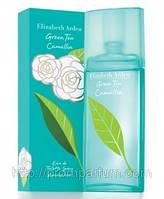 Женские ароматы Elizabeth Arden (Элизабет Арден)