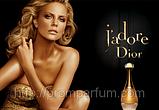 Женская оригинальная туалетная вода Dior J'Adore, тестер 100ml NNR ORGAP /0-55, фото 2