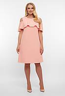Нежно-розовое платье на лето свободного кроя. Женские платья больших размеров.