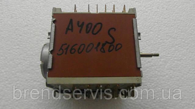 Таймер для стиральной машины Ardo A400S