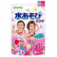 Moony Трусики для купания Big (12-17кг) для девочек 3шт