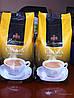 Кофе в зёрнах  Bellarom Crema 100% Arabica  Гнрмания