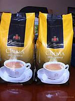 Кофе в зёрнах  Bellarom Crema 100% Arabica  Гнрмания, фото 1