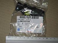 Датчик частоты вращения вала коробки передач (производство  GM)  96190708