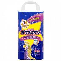 Трусики ночные Moony для девочек L (9-14 кг) 30 шт