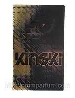 Туалетная вода унисекс Kinski Kinski для мужчин и женщин) AAT