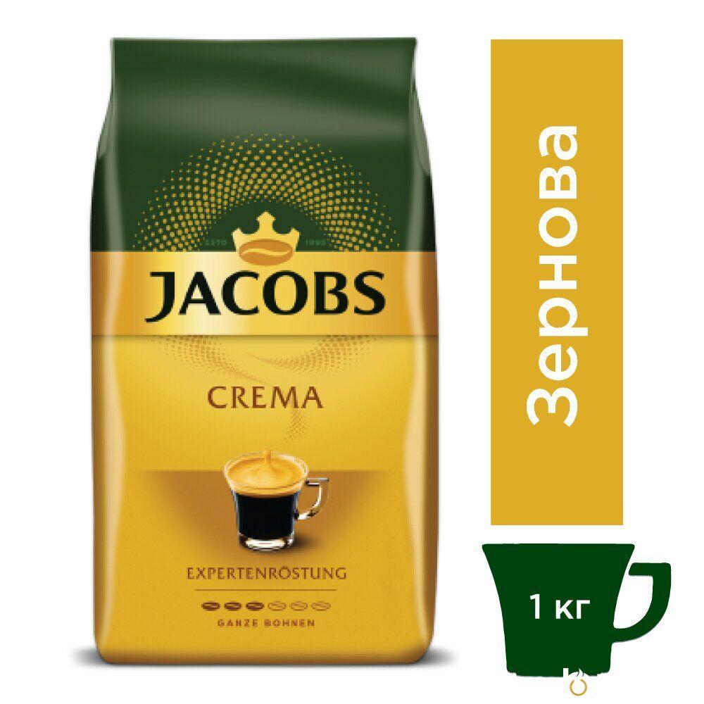 Кофе в зернах Jacobs Crema 1000 г