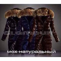 """Куртка пуховик женская """"Монклер"""", стильные куртки"""