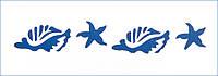 Трафарет универсальный 10х25 Морской мотив
