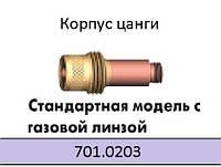 Корпус цанги WE-D 1,6 мм (с диффузором) для горелок ABITIG GRIP/SRT 17, 26, 18, SRT 17V, SRT 17FXV SRT 26V, SR