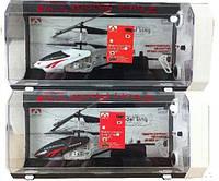 Вертолет на радиоуправлении Model King, 33016