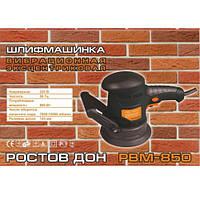 Эксцентриковая шлифмашина Ростовдон РВМ-850