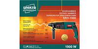 Перфоратор Spektr SRH-1900