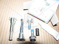 Комплект направляющей гильзы D7039C (производство  ERT)  410032