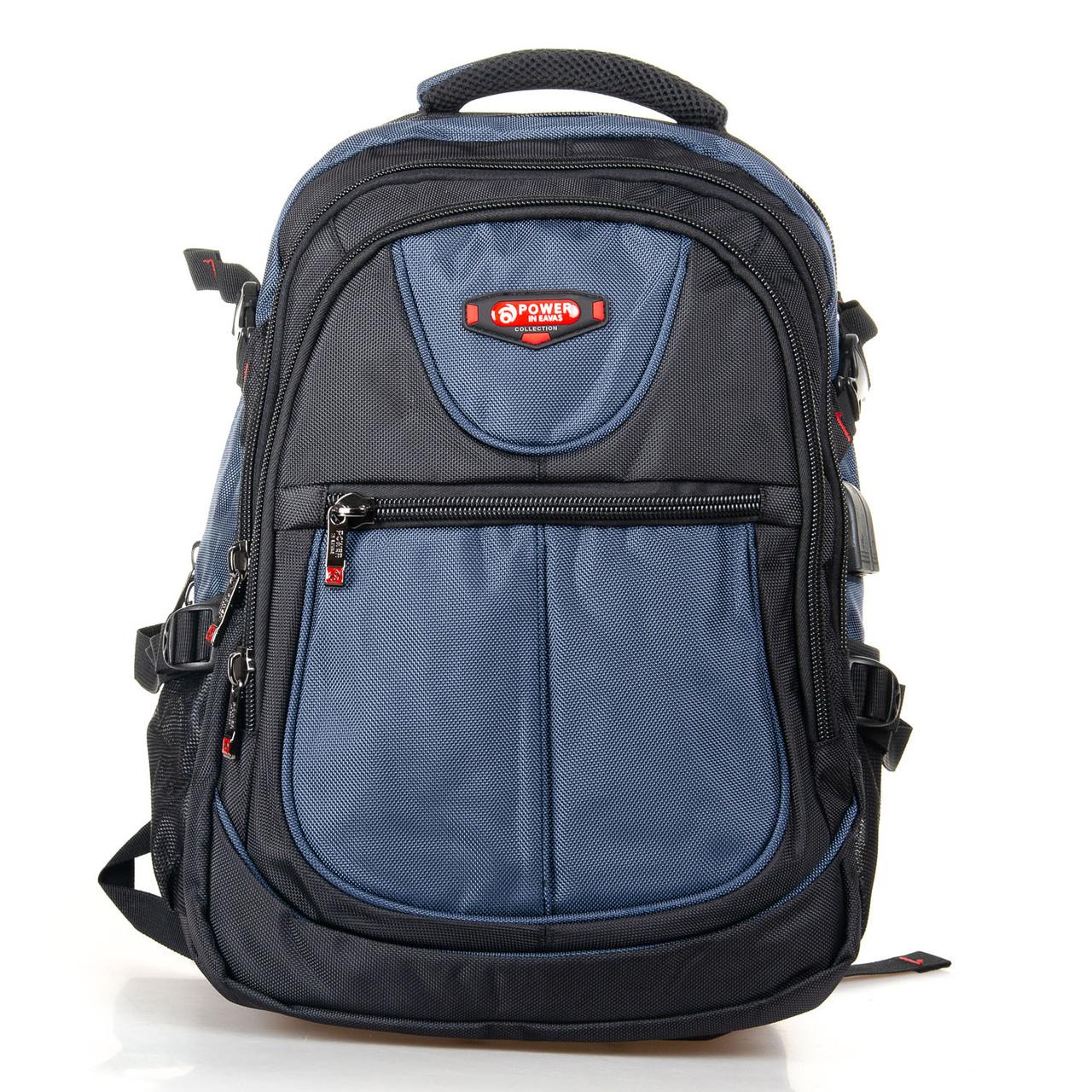 Рюкзак Городской нейлон Power In Eavas 326 black-blue