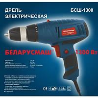 Шуруповёрт сетевой Беларусмаш 1300 Вт