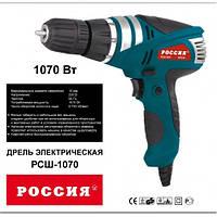 Шуруповёрт сетевой Россия 1070 Вт