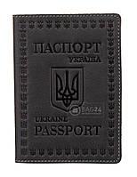 Кожаная обложка для паспорта европейского качества Handmade