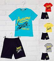 Новинки детской одежды для мальчиков