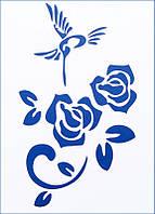 Трафарет универсальный 22х31 Колибри на цветке