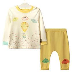 Костюм детский 2 в 1 Желтый воздушный шар Twetoon (6 мес)