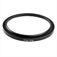 Переходное кольцо для светофильтров 55-77мм